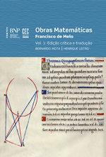 Obras Matemáticas de Francisco de Melo. 1º vol., Capa