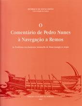 O Comentário de Pedro Nunes à Navegação a Remos, Capa