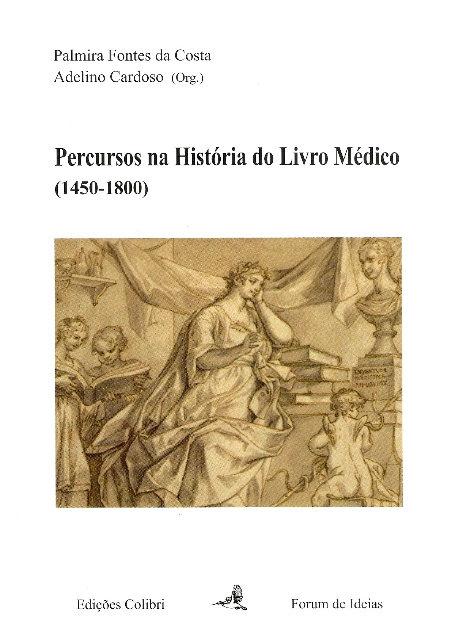 Percursos na História do Livro Médico (1450-1800), Capa