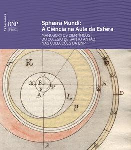 Sphæra Mundi: A Ciência na Aula da Esfera — Catálogo, Capa