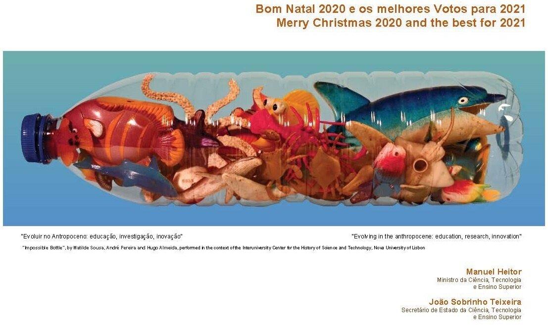 Boas_festas2020 1.jpg